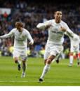 Гетры взрослые Реал Мадрид белый (Real Madrid C.F. ) 03